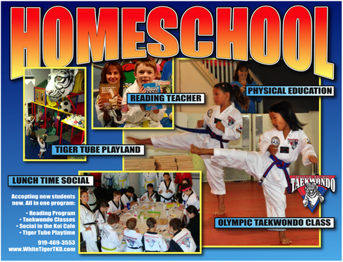 homeschool-poster
